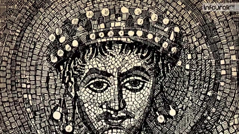 7. Византийское тысячелетие