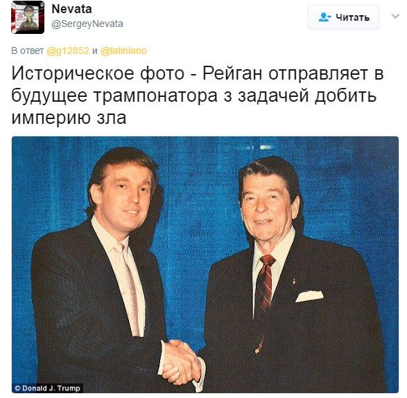 """""""Я никогда не думал о том, чтобы их снять"""", - Трамп о санкциях против России - Цензор.НЕТ 9928"""