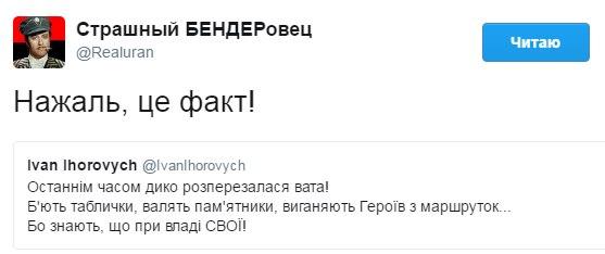 Одессе не грозит сепарский шабаш, - внештатный советник главы полиции Одесчины Форостяк о вчерашней потасовке в городе - Цензор.НЕТ 7934