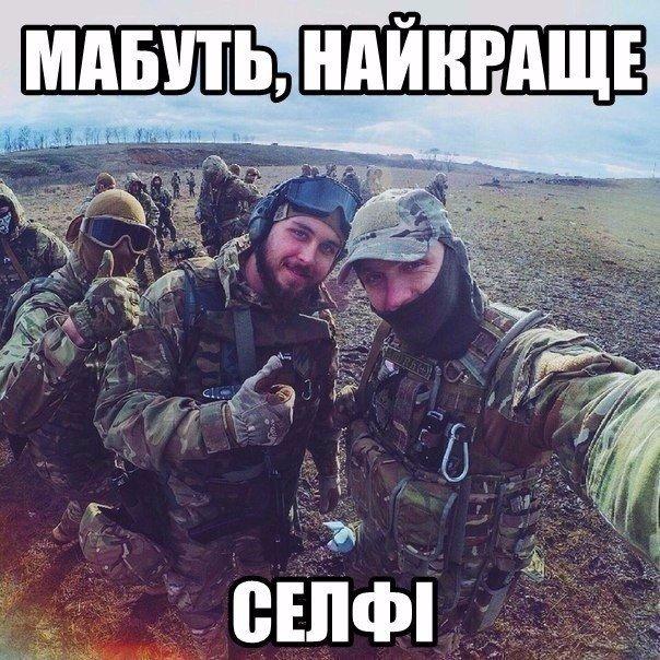 Порошенко ввел в состав комиссии по вопросам гражданства первого замминистра обороны Руснака - Цензор.НЕТ 7389