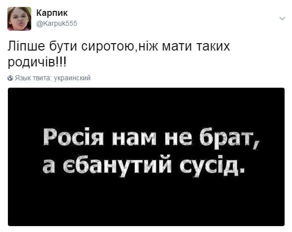 Сотрудники полиции задержали на Киевщине россиянина с оружием и взрывчаткой - Цензор.НЕТ 8657