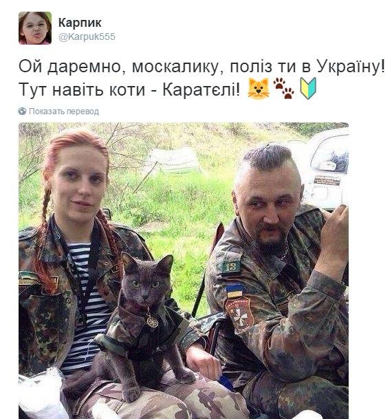 Сотрудники полиции задержали на Киевщине россиянина с оружием и взрывчаткой - Цензор.НЕТ 8124