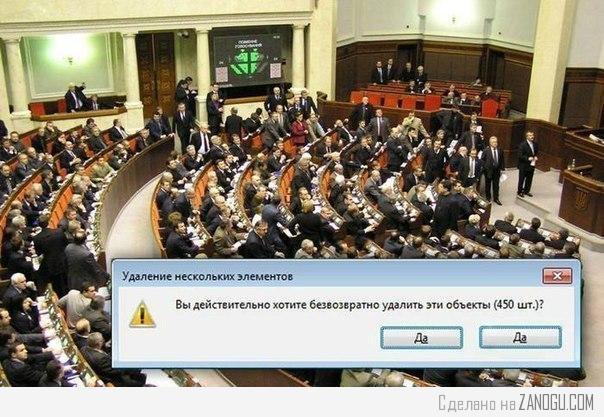Рада приняла все необходимые для декоммунизации решения, - спикер Парубий - Цензор.НЕТ 8707