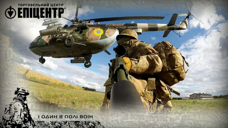 Обирай перший український військовий бренд P1G-Tac!