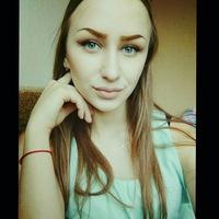 Анкета Карина Захарова