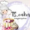 Ts_cakes \ Торты в Таганроге