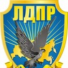 ЛДПР в Марий Эл