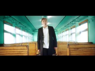 Марсель feat. Artik & Asti - Не отдам (Official Video)