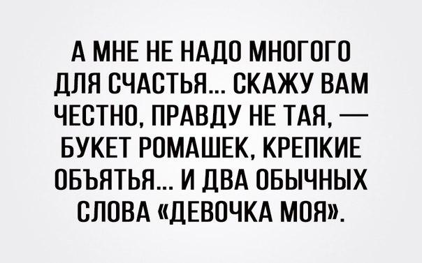 Фото №456241310 со страницы Алены Филипенко