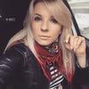 Ksenia Prokhorenko