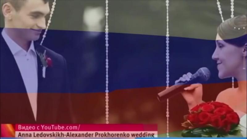Александр Прохоренко-Вызываю огонь на себя