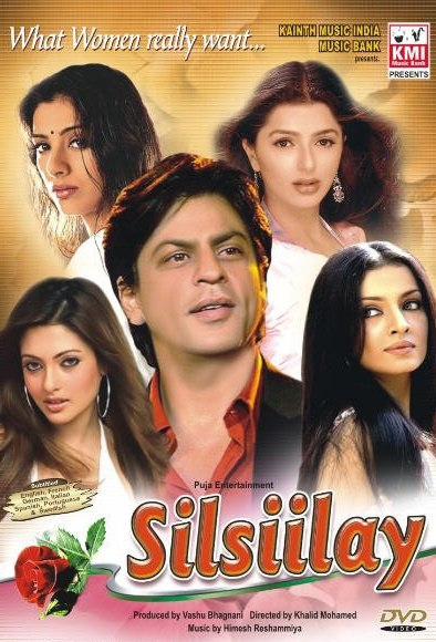 Silsilay drama