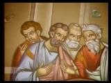 233. Первое послание к коринфянам апостола Павла. Часть 1