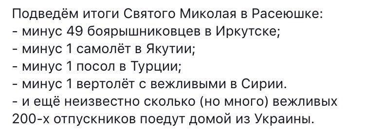 """""""Это смелый и необходимый шаг"""", - Байден обсудил с Порошенко национализацию """"Приватбанка"""" - Цензор.НЕТ 6648"""