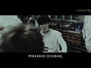 [RUSBLOCK] Block B BASTARZ - Make It Rain MV [18+] рус.саб.
