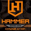 Фитнес клуб HAMMER