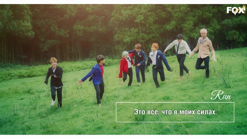 [FSG FOX] BTS – RUN (Ballad Mix) |рус.саб|