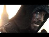 Assassin's Creed | Новый официальный трейлер