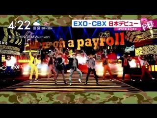 [VIDEO] 170501 EXO-CBX (ChenBaekXi) Japan Debut Special Clip