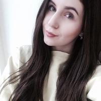 Елена Басова