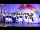 Танец с Помпонами. Бразилия