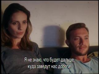Израильский сериал - Джонни и рыцари Галилеи е09