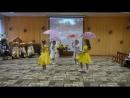 танец с зонтиком