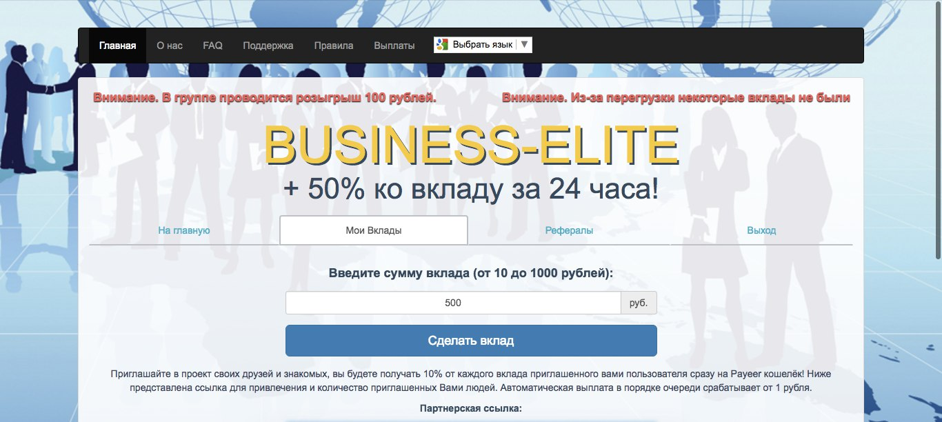 BUSINESS-ELITE