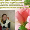Бизнес и саморазвитие Людмила Шулепова