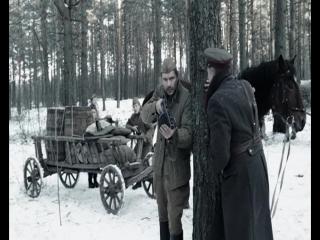 Наркомовский обоз 4-серия (2011)