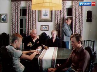 «Было у отца три сына» (1981) - драма, реж. Геннадий Иванов