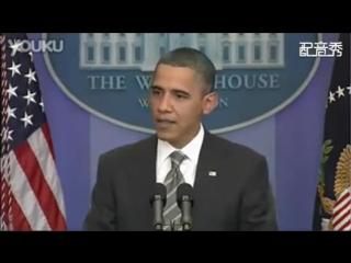 Барак Обама казакша Канат Ислам