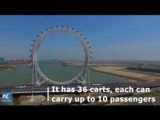 Самое высокое колесо обозрения без оси – теперь в Китае!