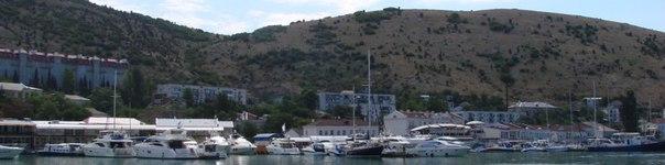 Отдых в Крыму стоимость в Балаклаве