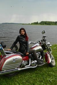Регина Смирнова