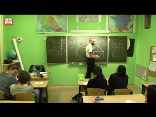 Математика для гуманитариев - А. Савватеев. Часть 3
