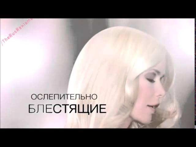 Реклама Schwarzkopf Essence ULTIME - Клаудия Шиффер
