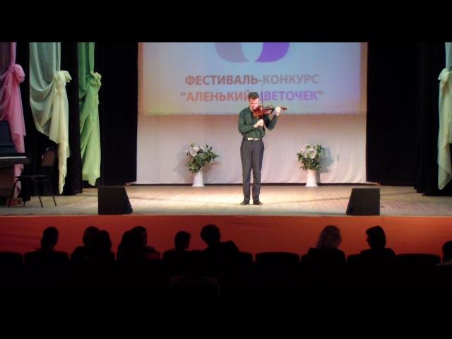 23 03 17 Конкурс Аленький цветочек Прослушивание 15ЧАСТЬ