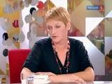 Полина Мухина в передаче Люблю не могу