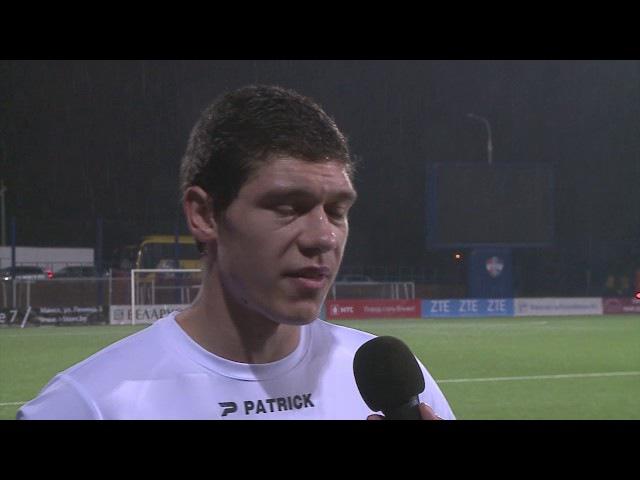 Комментарий Павла Зуевича после матча «Крумкачы» – БАТЭ