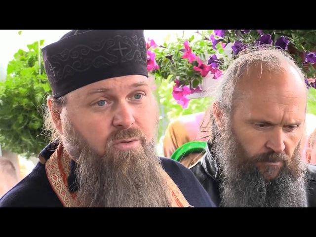новомученик Петро Боярський 2015 рік