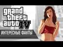 GTA 4 - Интересные Факты и Пасхалки feat. 7Works