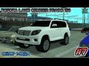 7 Обзор МОДа Toyota Land Cruiser Prado 150