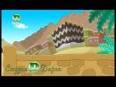 Изучаем Коран вместе с Заки Сура 106 Аль Курайш