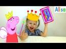Свинка Пеппа дарит ПОДАРОК Планшет Turbokids Princess НОВЫЕ СЕРИИ Peppa Pig