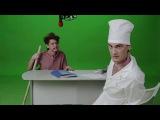 Из рекламы с Гудковым вырезали самое смешное! Смотри кадры со съемок (18+)