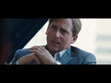 The Big Short Clip - That's My Quant