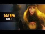 [Speedpaint] Багира White - Аврора Медик WARFACE by Artalasky