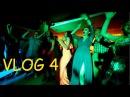 VLOG 4 (Проникли на чужой выпускной, концерт Джигана, фестиваль Zoom, собачьи бои)