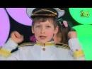 David Bumacov - Capitan voinic (Do-Re-Mi-Show)